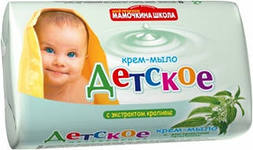 Детское мыло и крем