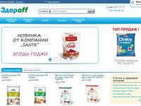 Овсяные отруби в zdoroff.kiev.ua!
