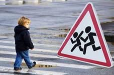 Безопасность ребенка в городе
