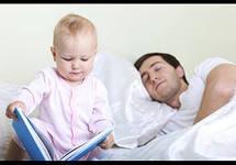 Чтение и младенцы
