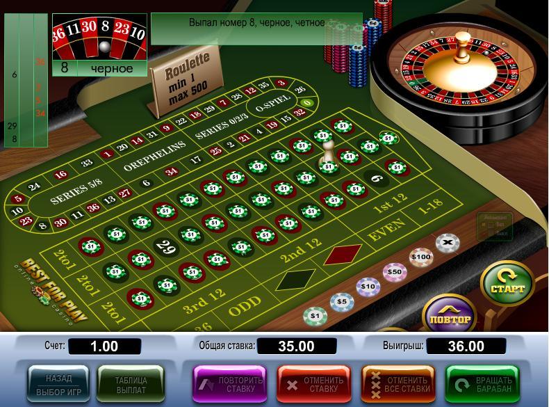 казино вулкан рулетка играть