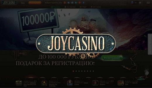 Ваш выбор - Joycasino