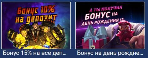 Слотор играть онлайн